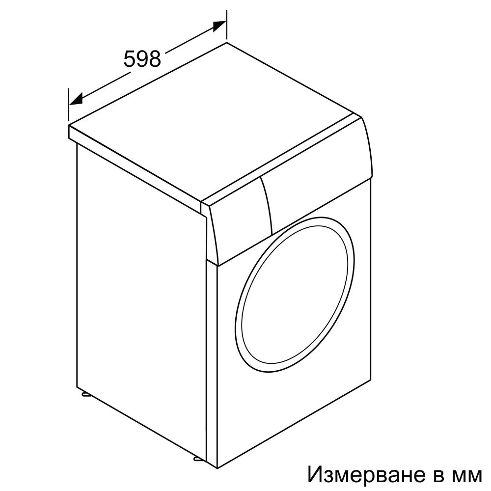 Peralnya-Bosch-WAU28S60BY-SER6-Washing-machine-9kg-BOSCH-WAU28S60BY