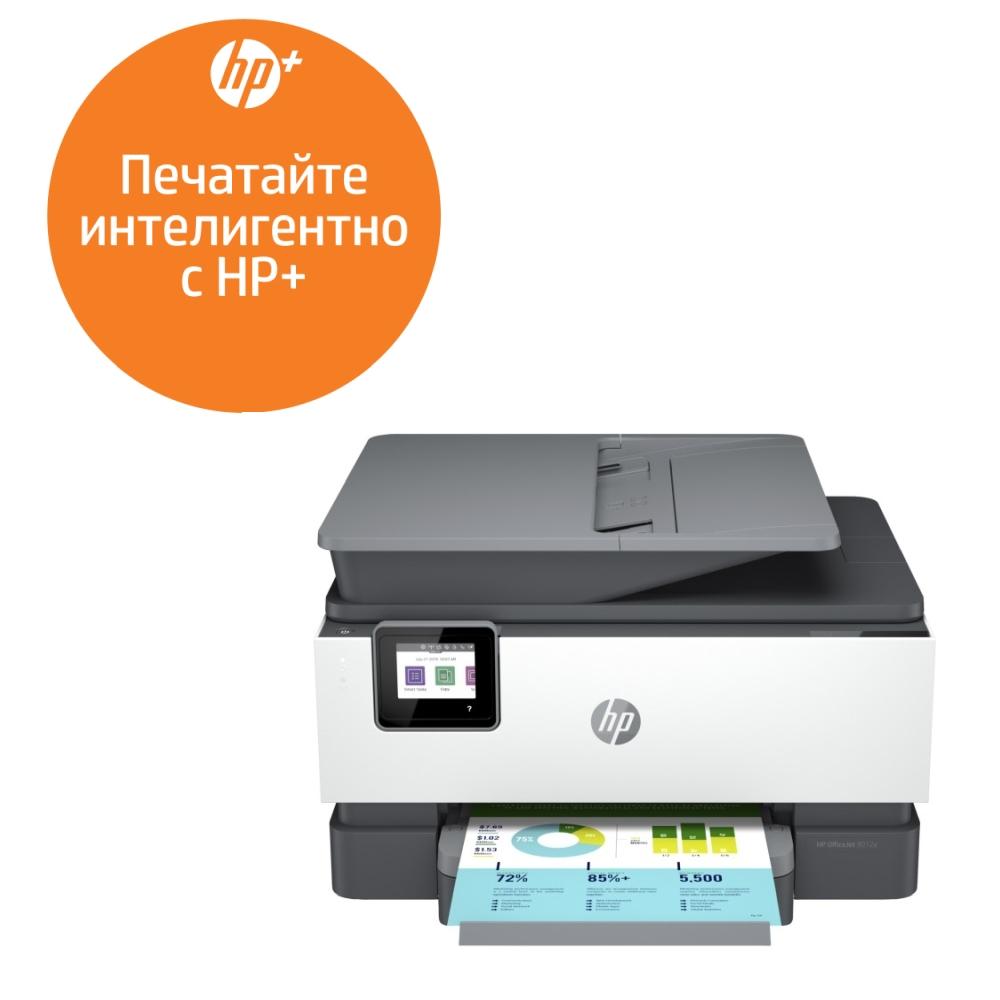 Mastilostruyno-mnogofunktsionalno-ustroystvo-HP-Off-HP-22A55B