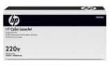 Konsumativ-HP-Color-LaserJet-220volt-Fuser-Kit-HP-CB458A