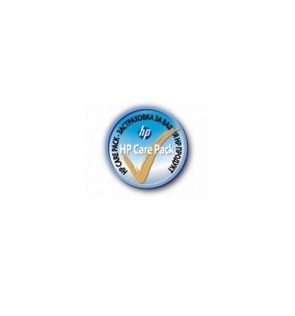 Dopalnitelna-garantsiya-HP-Post-Warranty-1Y-HP-L-HP-U2020PE