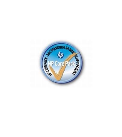 Dopalnitelna-garantsiya-HP-Care-Pack-2Y-HP-Busin-HP-UK734E