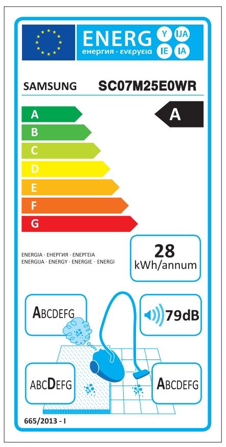 Prahosmukachka-Samsung-VC07M25E0WR-GE-Vacuum-Clean-SAMSUNG-VC07M25E0WR-GE